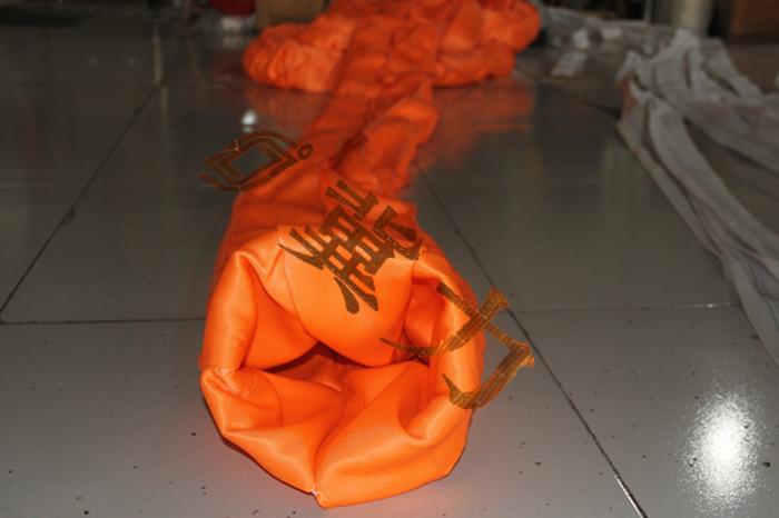 柔性吊装带